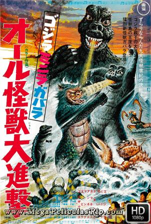 La Isla De Los Monstruos [1080p] [Japones Subtitulado] [MEGA]