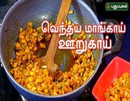 Rusikkalam Vanga 25-06-2017 Puthuyugam Tv