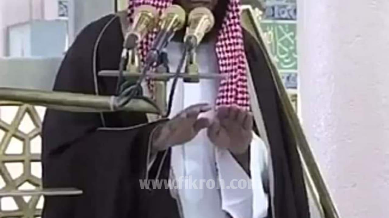 Dalil Sunnahnya Membalikkan Punggung Telapak Tangan Saat Berdoa Tolak Bala