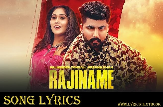 Rajiname Song Lyrics - Palwinder Tohra | Afsana Khan