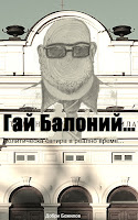 https://www.dobribozhilov.com/2018/04/blog-post_4.html
