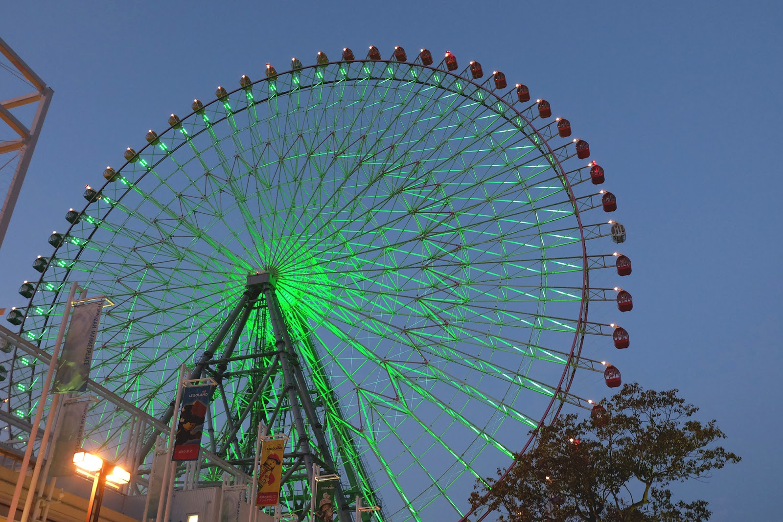 Tempozan Ferris Wheel Osaka | www.bigdreamerblog.com