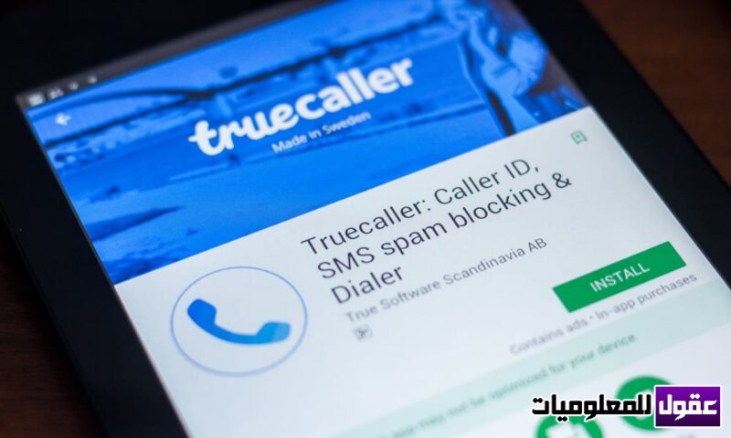 أفضل بدائل تطبيق TrueCaller للاندرويد