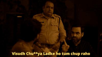 Visudh Chu**ye ladke ho tum chup raho | Mirzapur Meme Templates