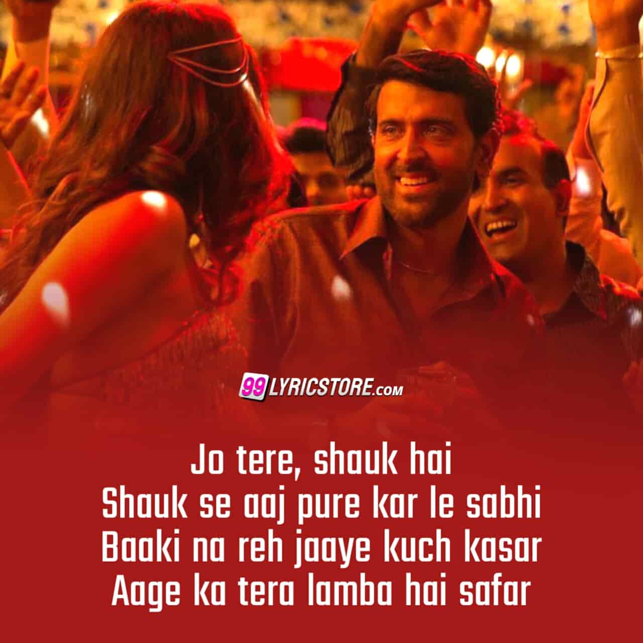 Paisa Lyrics from movie Super 30