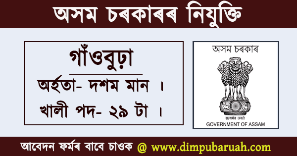 Gaon bura Jobs in Assam