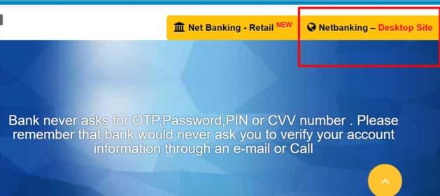 Apply For ATM Debit Card in Canara Bank Online