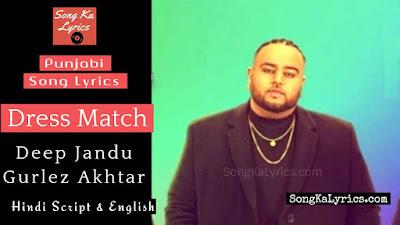 dress-match-lyrics-deep-jandu
