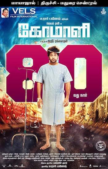 Comali 2019 Tamil WEB-DL 400MB 480p ESubs