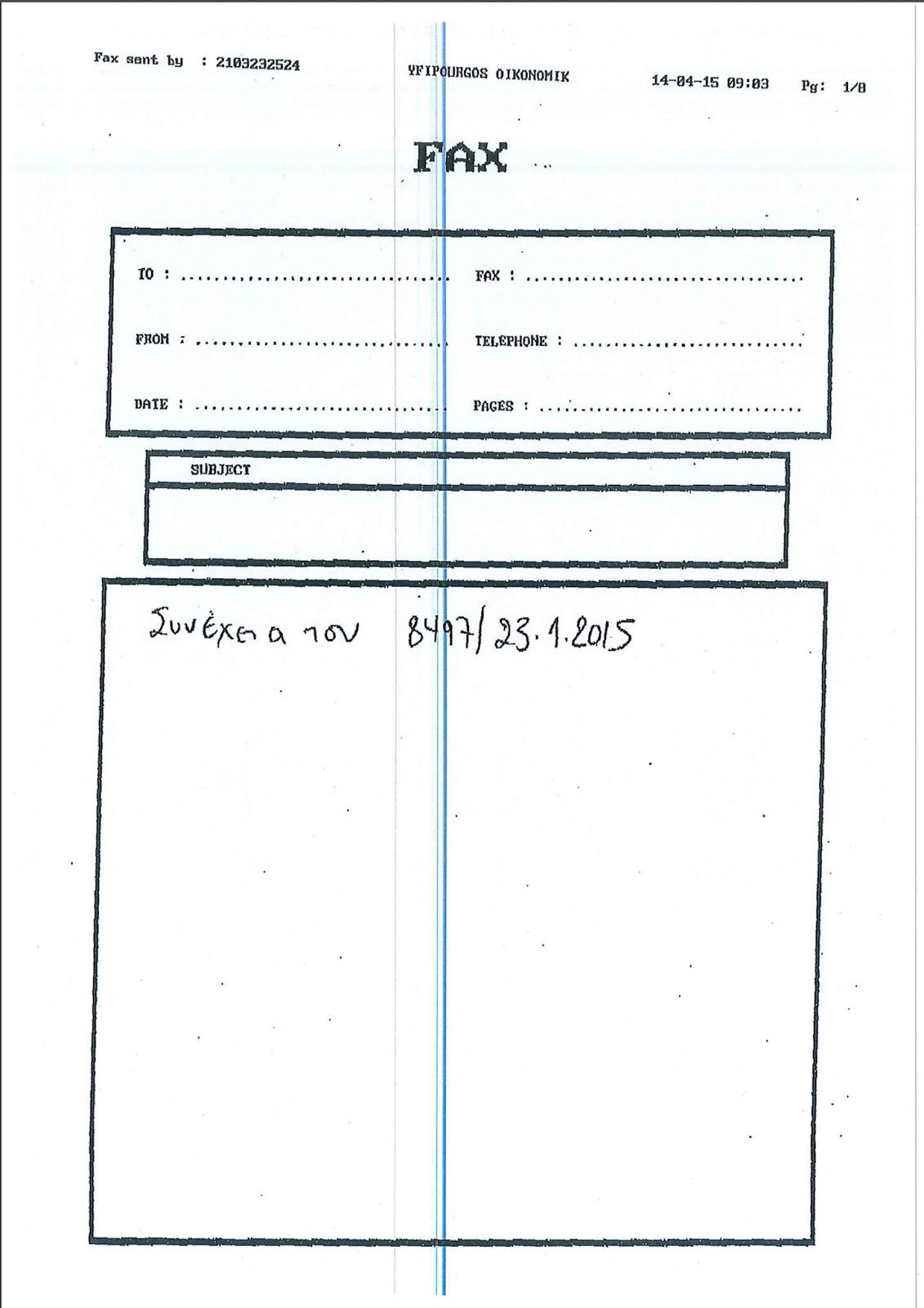 Καλές γραμμές θέματος ηλεκτρονικού ταχυδρομείου σε απευθείας σύνδεση dating