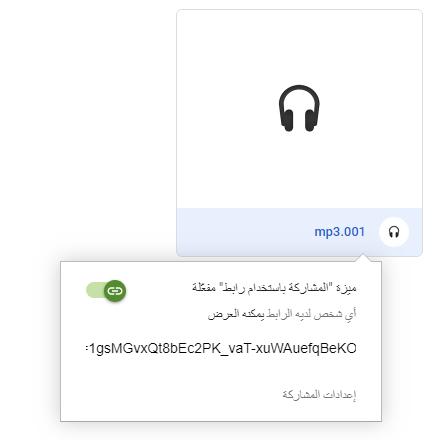 كيفية الحصول على رابط تحميل مباشر من جوجل درايف