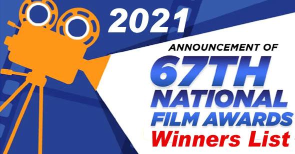 67th National Film Awards 2021 Winners Full List PDF Download