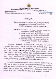 Protection of street animals and pet animals instructions from veterinary department on behalf of lockdown