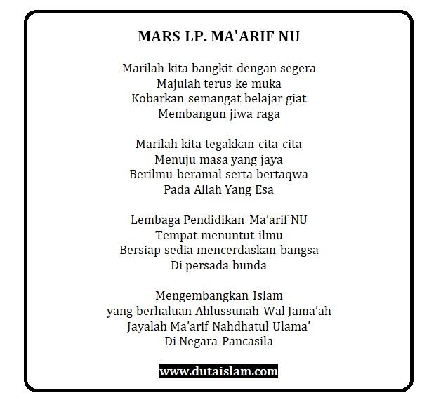 lirik mars maarif nu yang mengelola sekolah dan madrasah ipnu ippnu