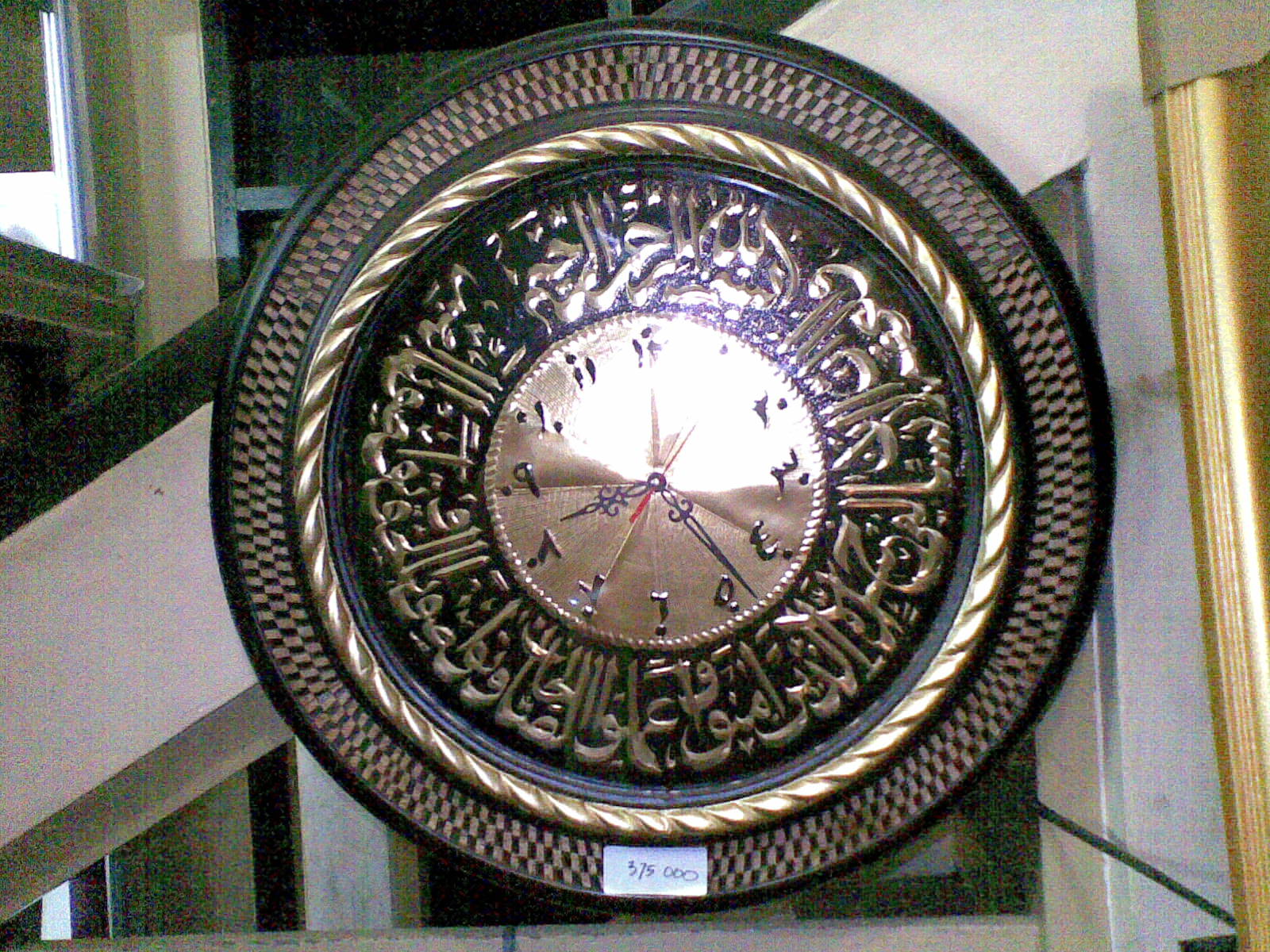 Jam Dinding Kaligrafi