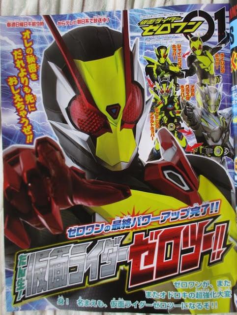 Kamen Rider Zero-Two New Scans!