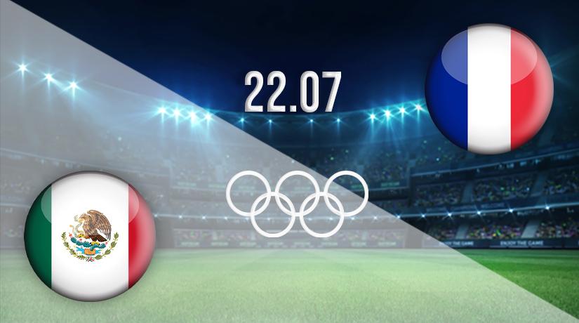 مباراة فرنسا والمكسيك اليوم