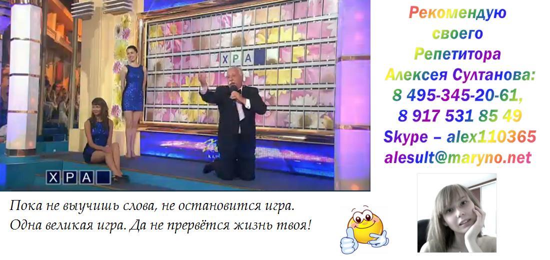 знакомство русский язык для иностранцев