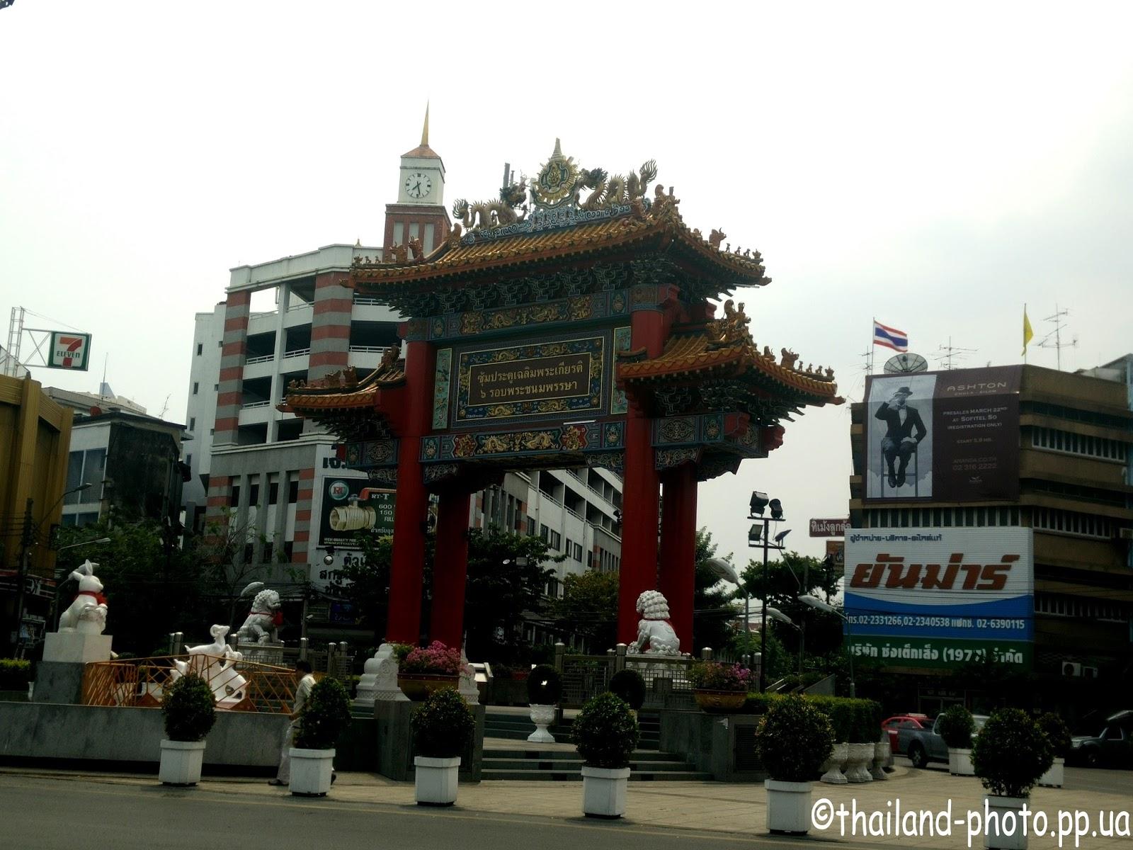 Туристическая улица Бангкока