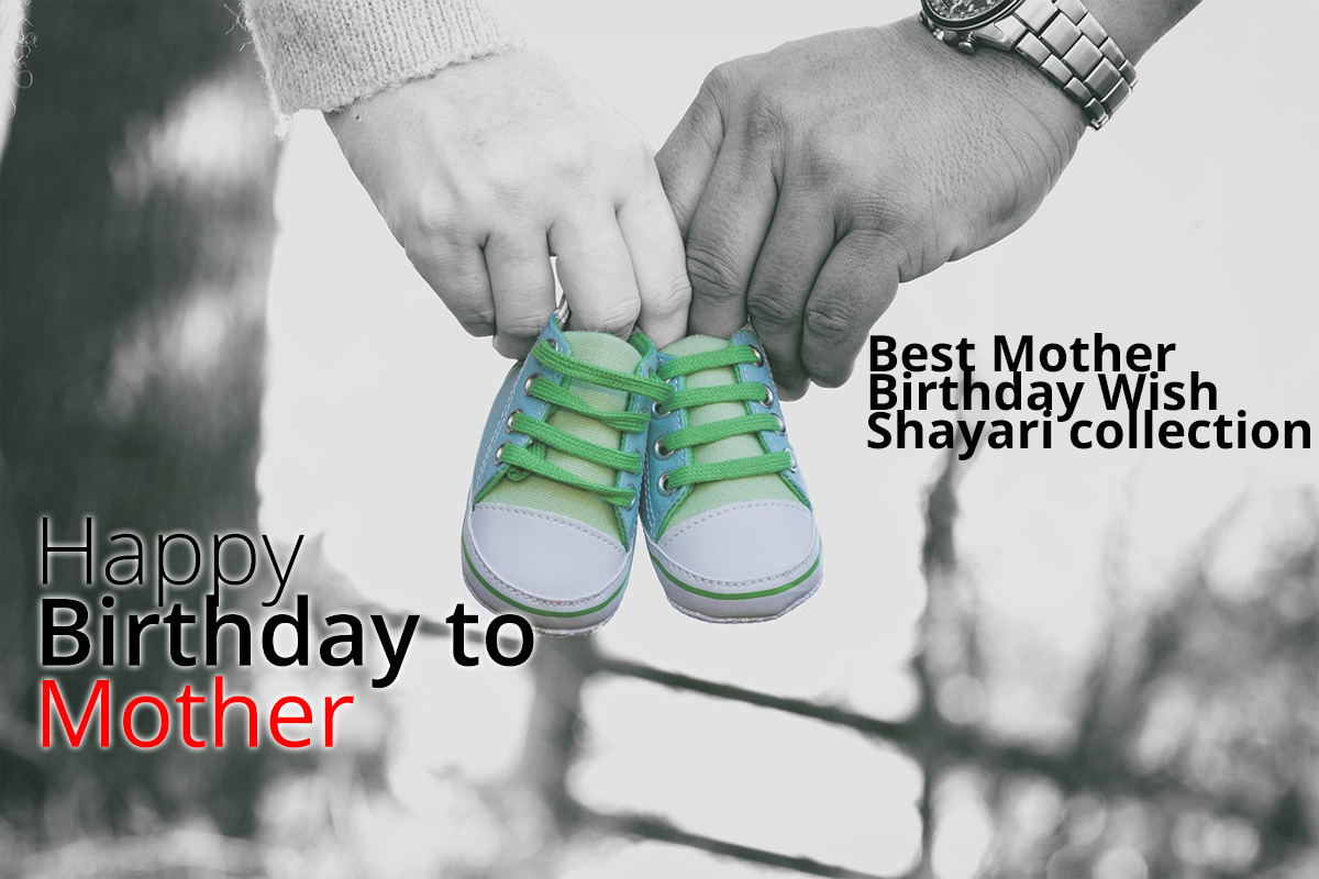 Happy Birthday Wishes English Shayari ~ Best birthday wishes for mom love shayari in hindi u top