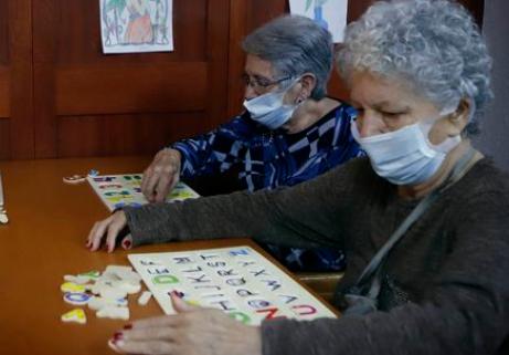Mortes por covid-19 em residências de idosos na Espanha