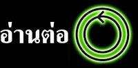 http://pirateonepiece.blogspot.com/2010/02/7_08.html