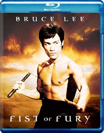 Fist of Fury 1972 Dual Audio Hindi Bluray Download