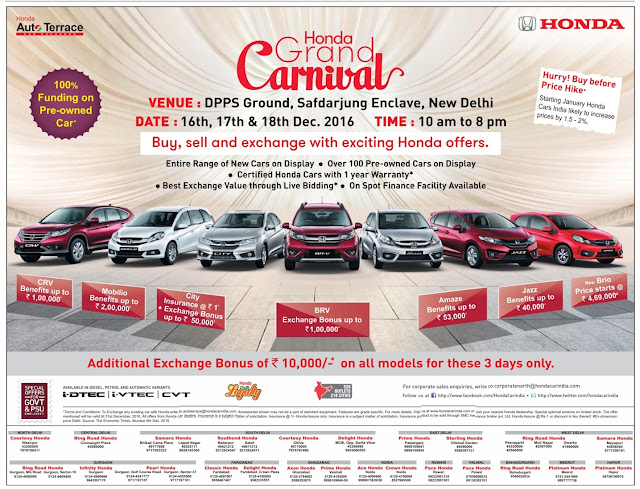 Best time to Buy Honda car @ Delhi | Honda Grand Carnival | December 2016 festival discount offers