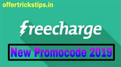 Freecharge Promocode :- Get Rs.20 Cashback on Recharge offer 2019
