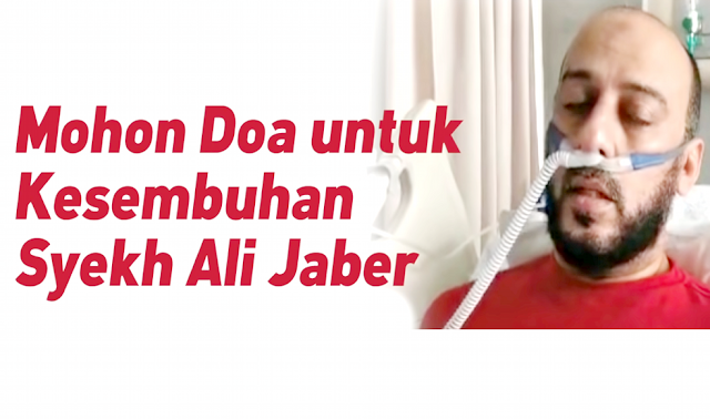Innalillahi wa Inna Ilaihi Rojiun, Syekh Ali Jaber Masuk ICU, Dipasangi Ventilator