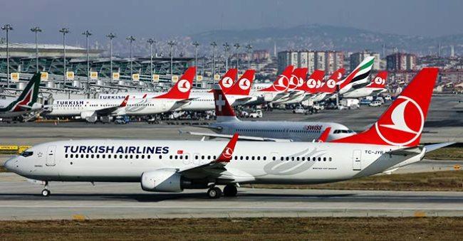 الخطوط الجوية التركية Turkish Airlines