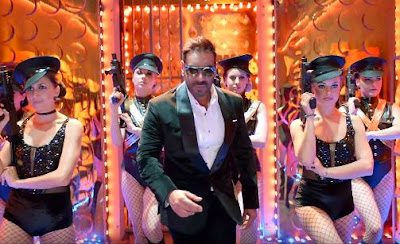 Watch Paisa Yeh Paisa Video Song