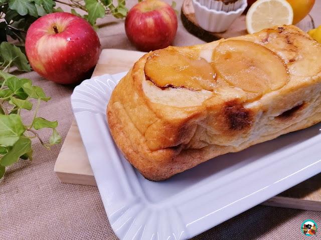 Pastel de queso y manzanas