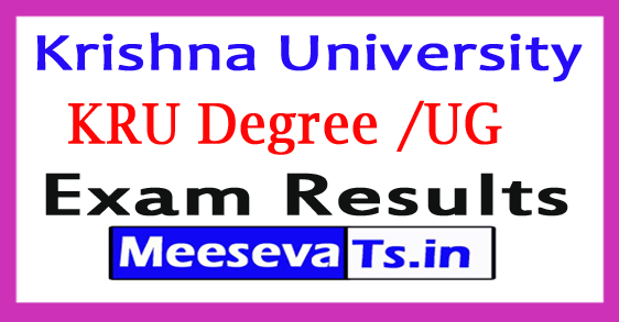 Krishna University Degree Exam Results 2017