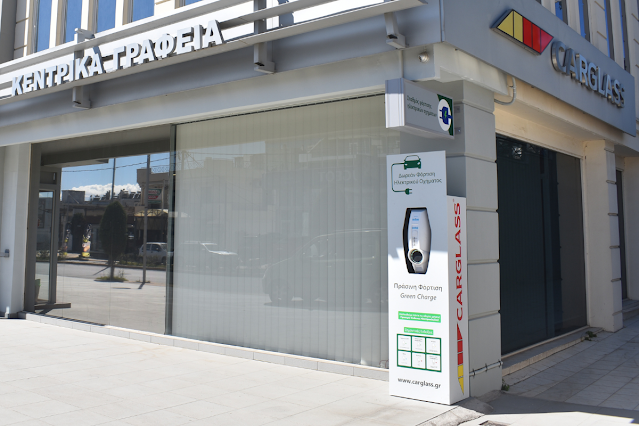 Νέοι σταθμοί φόρτισης ηλεκτρικών οχημάτων στην Αττική!