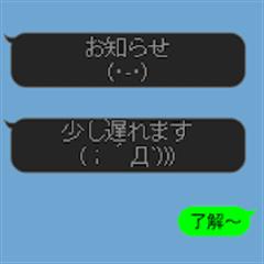 BBS style (Japan Version)