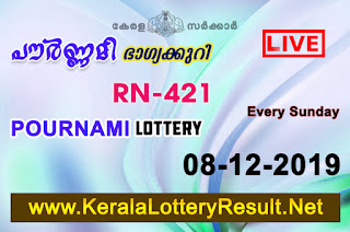 kerala lottery kl result, yesterday lottery results, lotteries results, keralalotteries, kerala lottery, keralalotteryresult, kerala lottery result, kerala lottery result live, kerala lottery today, kerala lottery result today, kerala lottery results today, today kerala lottery result, Pournami lottery results, kerala lottery result today Pournami, Pournami lottery result, kerala lottery result Pournami today, kerala lottery Pournami today result, Pournami kerala lottery result, live Pournami lottery RN-421, kerala lottery result 08.12.2019 Pournami RN 421 08 December 2019 result, 08 12 2019, kerala lottery result 08-12-2019, Pournami lottery RN 421 results 08-12-2019, 08/12/2019 kerala lottery today result Pournami, 08/12/2019 Pournami lottery RN-421, Pournami 08.12.2019, 08.12.2019 lottery results, kerala lottery result December 08 2019, kerala lottery results 08th December 2019, 08.12.2019 week RN-421 lottery result, 08.12.2019 Pournami RN-421 Lottery Result, 08-12-2019 kerala lottery results, 08-12-2019 kerala state lottery result, 08-12-2019 RN-421, Kerala Pournami Lottery Result 08/12/2019, KeralaLotteryResult.net