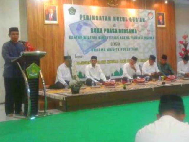 Peringati Nuzulul Qur'an, Kemenag Maluku Gelar Buka Puasa Bersama
