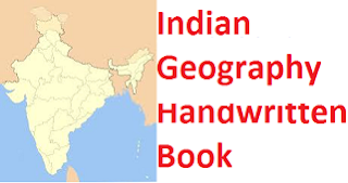 Indian Geography Handwritten book