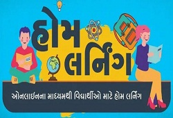 STD 3 TO 12 AUGUST MONTH HOME LEARNING VIDEO BROADCAST BY DD GIRNAR CHANNEL OF DOORDARSHAN