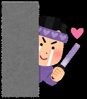 陰ながらアイドルを応援する人のイラスト(男性・紫)