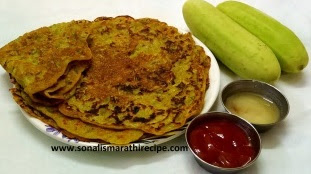 तैसोळी रेसिपी मराठी मध्ये - Taisoli recipe in marathi