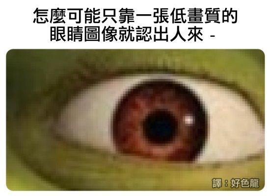 https://1.bp.blogspot.com/-8aztvfeiGgY/YPFV4D3mIkI/AAAAAAABEhE/47ydt_HZNQQH3jGcEd5B991cn-SScuhWwCLcBGAsYHQ/s16000/01_eye.jpg