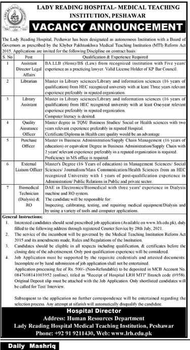 Jobs LADY READING HOSPITAL, MEDICAL TEACHING, INSTITUTION PESHAWAR, latest jobs 2021, jobs in peshawar, jobs near me,latest jobs, latest govt jobs