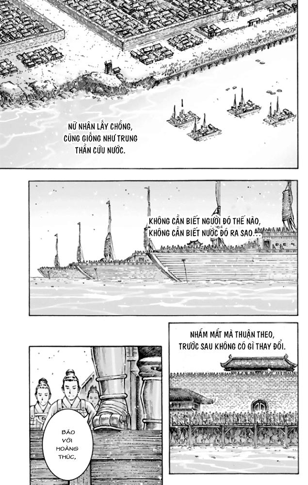 Hỏa phụng liêu nguyên Chương 485: Sẽ có một ngày trang 12
