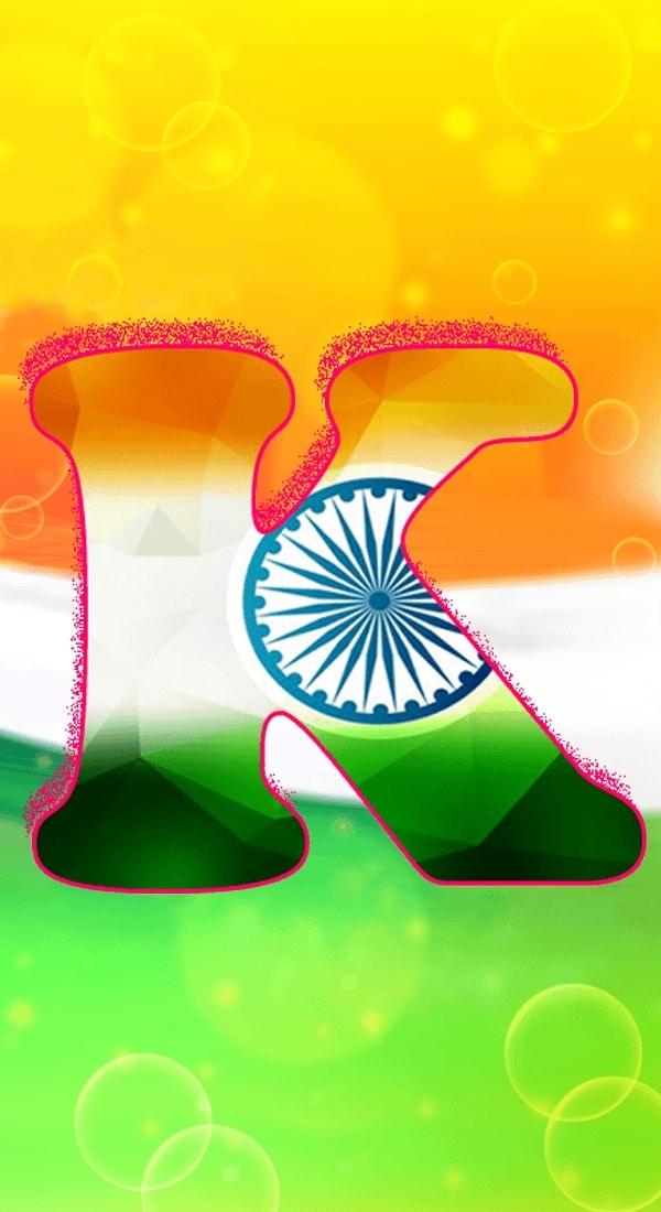 National flag latter art,Tirnga latter alphabets nameart