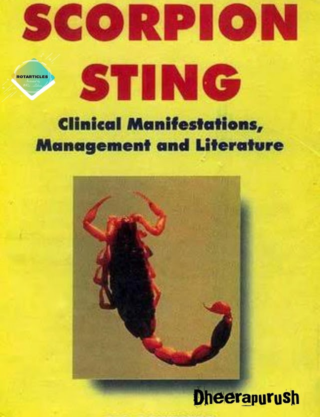 Dheerapurush| Scorpion Sting |Disease & Treatment