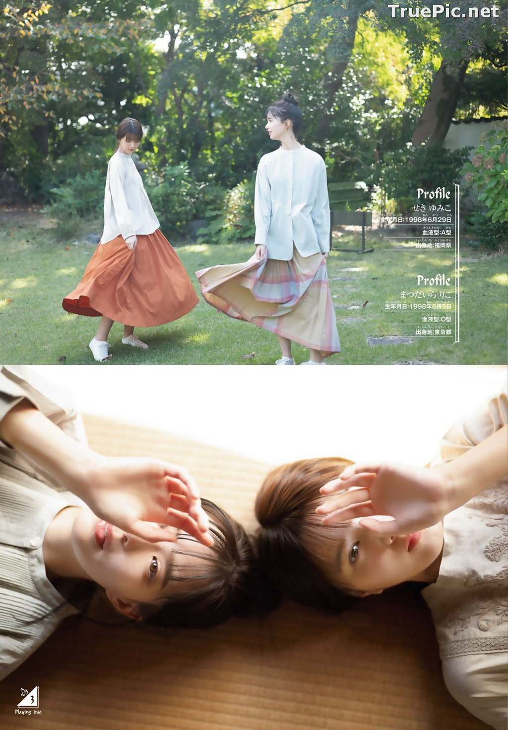 Image Japanese Idol Singer - Yumiko Seki (関有美子) - Beautiful Picture Collection 2020 - TruePic.net - Picture-8