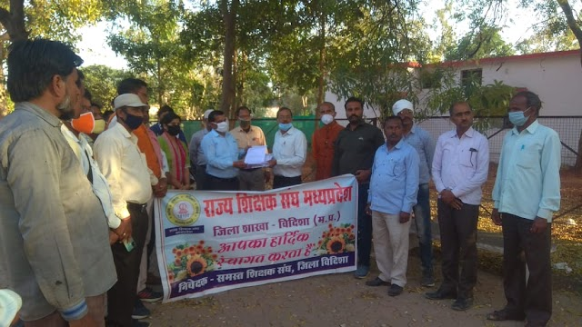Nateran me gyapan diya : राज्य शिक्षक संघ द्वारा पुरानी पेंशन बहाली एंव विभिन्न 12 मांगों को लेकर मुख्यमंत्री के नाम के ज्ञापन सौपा!!