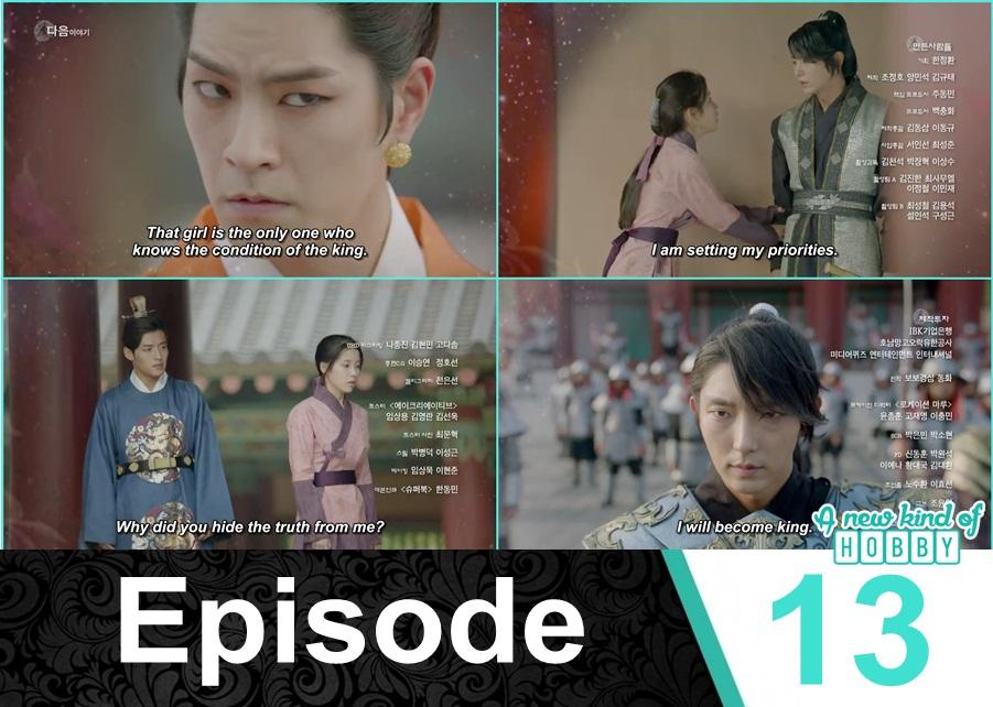 Will Wang Soo Be The King - Moon Lovers Scarlet Heart Ryeo